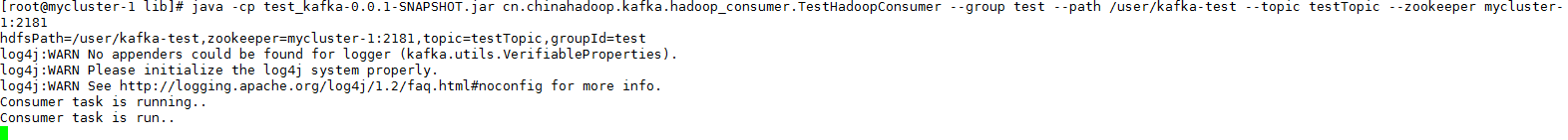 consumer.png